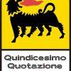 logo QQQ2018