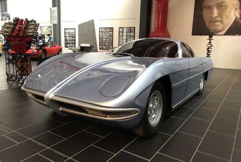 Museo Ferruccio Lamborghini